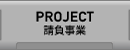 PROJECT?????